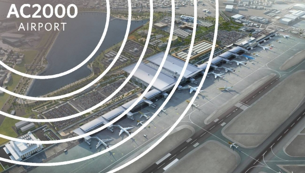 Bahrain International Airport secured with CEM Systems
